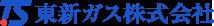 東新ガス株式会社